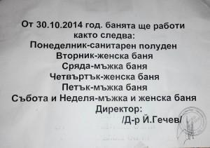 IMG_20141118_17383711