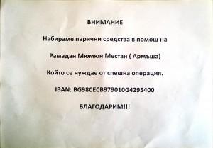 1501541
