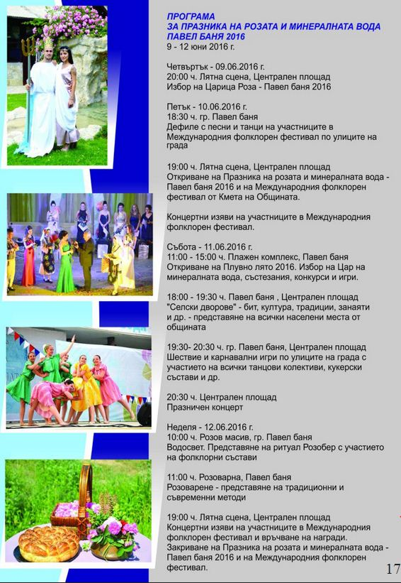 news_programa-roza16